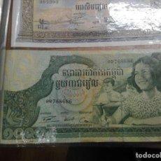 Billetes extranjeros: CAMBOYA 1000 RIELS 1973. Lote 194697157