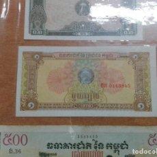 Billetes extranjeros: CAMBOYA- 1 RIEL- 1979-SC. Lote 194697631