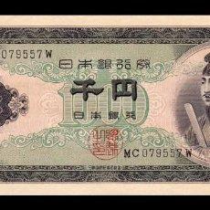 Billetes extranjeros: JAPÓN JAPAN 1000 YEN 1950 PICK 92B SC- AUNC. Lote 194697737