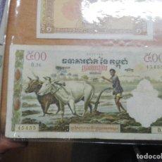 Billetes extranjeros: CAMBOYA 500 RIELS CIRCULADO. Lote 194697815