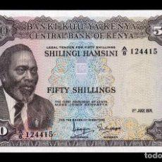 Billetes extranjeros: KENIA KENYA 50 SHILLINGS 1971 PICK 9B SC UNC. Lote 194700261