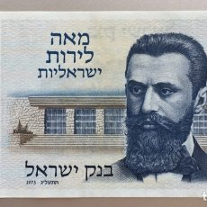 Billetes extranjeros: ISRAEL. 100 LIROT 1973. Lote 194726925