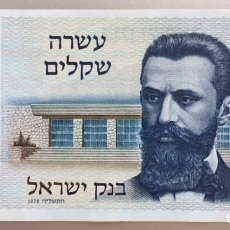 Billetes extranjeros: ISRAEL. 10 LIROT 1978. Lote 194727077