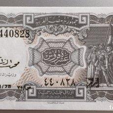 Billetes extranjeros: EGIPTO. 10 PIASTRAS. Lote 194730617