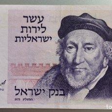 Billetes extranjeros: ISRAEL 10 LIROT 1973. Lote 194731185