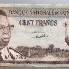 Billetes extranjeros: CONGO. 100 FRANCOS 1964. Lote 194732888