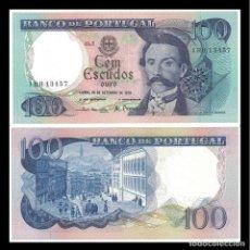 Billetes extranjeros: PORTUGAL 100 ESCUDOS 1978 - P-169B.5 CAMILO CASTELO BRANCO. UNC.. Lote 194859851