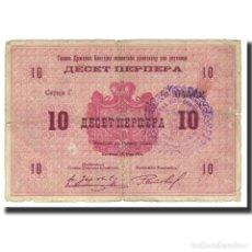 Billetes extranjeros: BILLETE, 10 PERPERA, 1914, MONTENEGRO, 1914-07-25, KM:10, BC. Lote 194863732