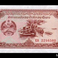 Billetes extranjeros: LAOS LAO 20 KIP 1979 PICK 28R SERIE EA REPOSICIÓN SC UNC. Lote 194863781