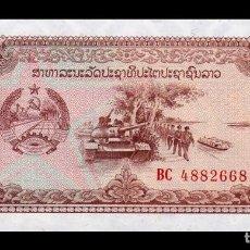 Billetes extranjeros: LAOS LAO 20 KIP 1979 PICK 28 SC UNC. Lote 194864010