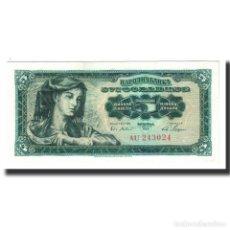 Billetes extranjeros: BILLETE, 5 DINARA, 1965, YUGOSLAVIA, 1965-08-01, KM:77B, UNC. Lote 194864086