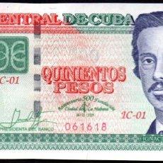 Billetes extranjeros: CUBA 500 PESOS 2019 CONMEMORATIVO - SIN CIRCULAR- 500 ANIVERSARIO FUNDACION DE LA HABANA. Lote 194878520