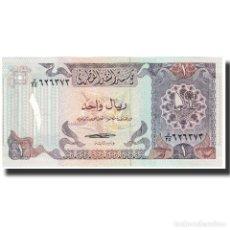 Billetes extranjeros: BILLETE, 1 RIYAL, UNDATED (1985), QATAR, KM:13B, UNC. Lote 194880721