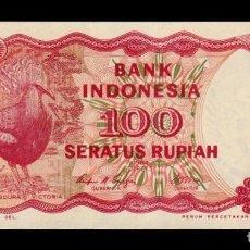 Billetes extranjeros: INDONESIA 100 RUPIAH 1984 PICK 122B LITOGRAFEADO SC UNC. Lote 194880797
