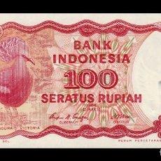 Billetes extranjeros: INDONESIA 100 RUPIAH 1984 PICK 122A GRAVADO SC UNC. Lote 194881056