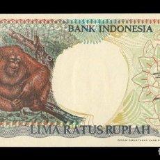 Billetes extranjeros: INDONESIA 500 RUPIAH 1992 (1998) PICK 128G SC UNC. Lote 194881667