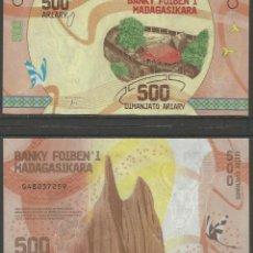 Billetes extranjeros: MADAGASCAR - 500 ARIARY 2017 - PLANCHA - SIN CIRCULAR - BILLETE DEL MUNDO. Lote 194881816