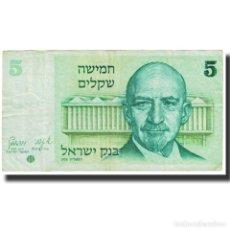 Billetes extranjeros: BILLETE, 5 SHEQALIM, 1978, ISRAEL, KM:44, BC. Lote 194886442