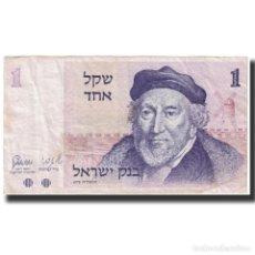 Billetes extranjeros: BILLETE, 1 SHEQEL, 1978, ISRAEL, KM:43A, BC. Lote 194889186