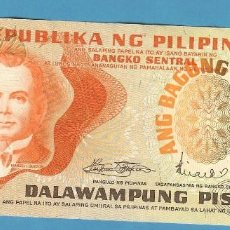 Billetes extranjeros: BILLETE DE FILIPINAS. 20 PISO ND (1974-1978) NO CIRCULADO. Lote 194890332