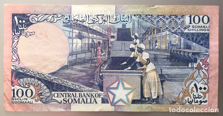 Billetes extranjeros: Somalia. 100 Shillings 1987 - Foto 2 - 194898532