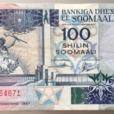 Billetes extranjeros: SOMALIA. 100 SHILLINGS 1987. Lote 194898532