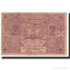 Billetes extranjeros: BILLETE, 2 PERPERA, 1912, MONTENEGRO, 1912-10-01, KM:2A, BC. Lote 194905051