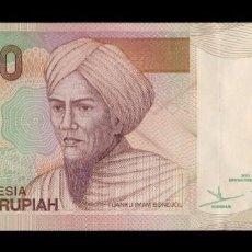 Billetes extranjeros: INDONESIA 5000 RUPIAH 2001 (2005) PICK 142E SC UNC. Lote 206972110