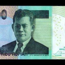 Billetes extranjeros: INDONESIA 20000 RUPIAH 2016 PICK 151F SC UNC. Lote 194915697