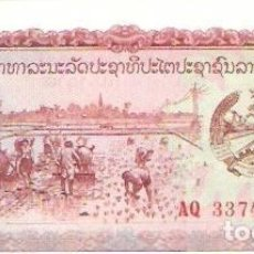 Billetes extranjeros: LAOS - 50 KIP 1979 - SIN CIRCULAR - PLANCHA - BILLETES DEL MUNDO. Lote 194971807