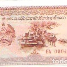 Billetes extranjeros: LAOS - 20 KIP 1979 - SIN CIRCULAR - PLANCHA - BILLETES DEL MUNDO. Lote 194971927