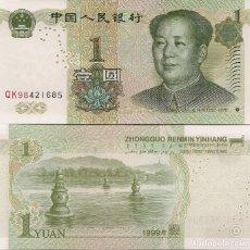 Billetes extranjeros: CHINA - 1 YUAN 1999 - SIN CIRCULAR - PLANCHA - BILLETES DEL MUNDO. Lote 194972002