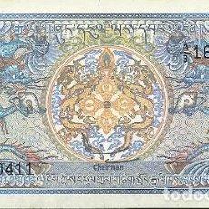Billetes extranjeros: BHUTAN - 1 NGULTRUM 1986 - SIN CIRCULAR - PLANCHA - BILLETES DEL MUNDO. Lote 194972055