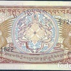Billetes extranjeros: BHUTAN - 5 NGULTRUM 1986 - SIN CIRCULAR - PLANCHA - BILLETES DEL MUNDO. Lote 194972283
