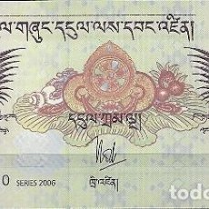 Billetes extranjeros: BHUTAN - 5 NGULTRUM 2006 - SIN CIRCULAR - PLANCHA - BILLETES DEL MUNDO. Lote 194972425