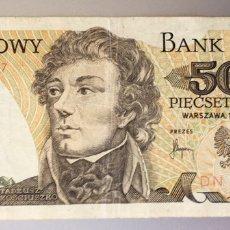 Billetes extranjeros: POLONIA. 500 ZLOTYCH. Lote 194979193