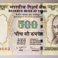 Billetes extranjeros: INDIA. 500 RUPIAS. Lote 194979195