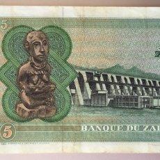 Billetes extranjeros: ZAIRE. 5 ZAIRES. Lote 194979216