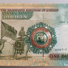 Billetes extranjeros: JORDANIA. 1 DINAR. Lote 194979882