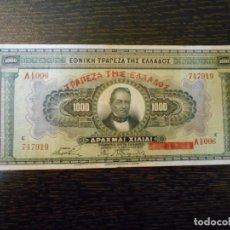 Billetes extranjeros: GRECIA-BILLETE 1000 DRACMAS-4-11-1926-PICK 100B-MBC-. Lote 194980961