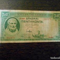 Billetes extranjeros: GRECIA-BILLETE 50 DRACMAS-1-1-1939-PICK 107-BC. Lote 194981302