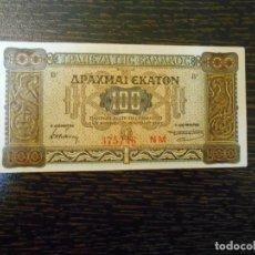 Billetes extranjeros: GRECIA-BILLETE 100 DRACMAS-10-7-1941-PICK 116-MBC+. Lote 194981373