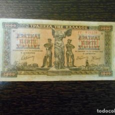Billetes extranjeros: GRECIA-BILLETE 5000 DRACMAS-20-6-1942-PICK 119-BC+. Lote 194981427