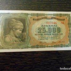 Billetes extranjeros: GRECIA-BILLETE 25000 DRACMAS-12-8-1943-PICK 123-MBC. Lote 194981500