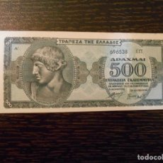 Billetes extranjeros: GRECIA-BILLETE 500.000.000 DRACMAS-1-10-1944-PICK 132B-EBC. Lote 194981565