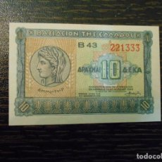 Billetes extranjeros: GRECIA-BILLETE 10 DRACMAS-6-4-1940-PICK 314-SC. Lote 194981635