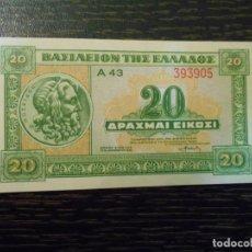 Billetes extranjeros: GRECIA-BILLETE 20 DRACMAS-6-4-1940-PICK 315-SC. Lote 194981671