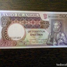 Billetes extranjeros: ANGOLA-BILLETE 500 ESCUDOS-10-6-1973-PICK 107-SC. Lote 194982803