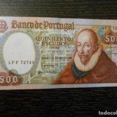 Billetes extranjeros: PORTUGAL-BILLETE 500 ESCUDOS-4-10-1979-PICK 177-EBC+. Lote 194984372