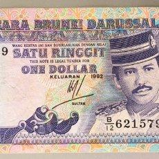 Billetes extranjeros: BRUNEI. 1 DOLAR 1989. Lote 194984688